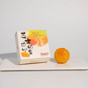 芝士流心奶皇月餅(單個裝)